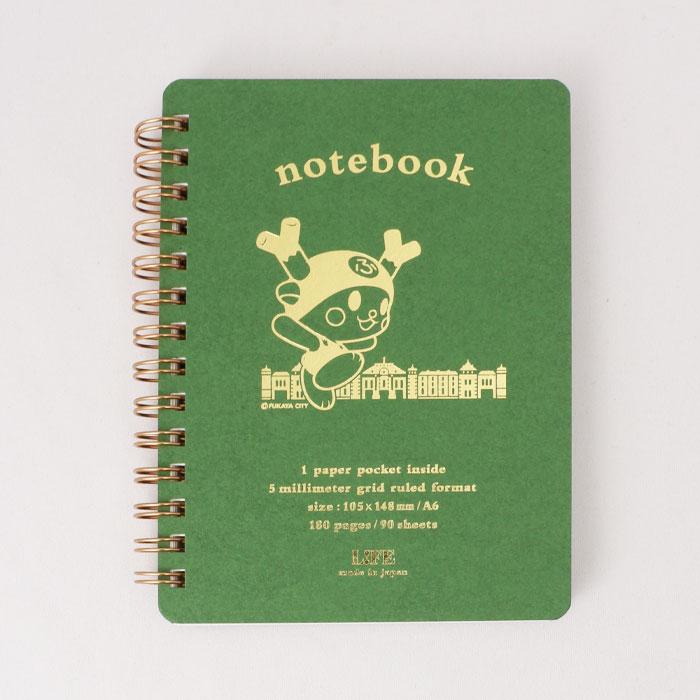 ふっかちゃんポケットノート(緑)