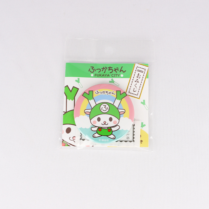ふっかちゃんおみくじ付き缶バッジ(レインボー)